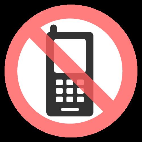 phone_ng
